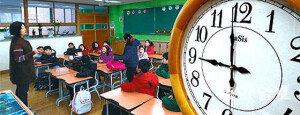 '9시 등교제' 시행, 전국 확산 추세… 학생 수면권 보장 찬·반 여론 '팽팽'