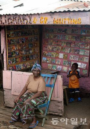 홍진환 기자의 케냐에서 희망 찾기…'할리우드 영화 CD도 있어요'