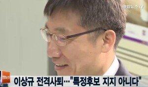 """'이상규 후보 사퇴', 새누리당 김무성 """"국회의원이 장난이냐"""" 비판"""