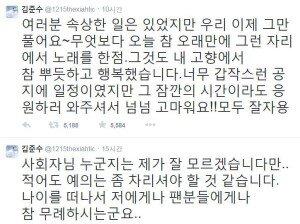 """'고양국제꽃박람회' 개막식서 박상도 아나운서 발언 논란…김준수, """"무례하다"""" 지적"""