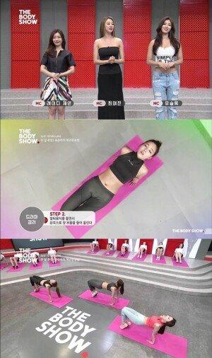 '더 바디쇼' 유승옥, 뱃살과 완벽하게 이별할 수 있는 운동법 대공개