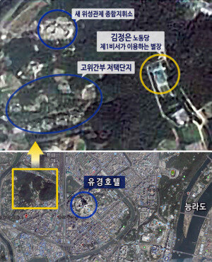 김정은 별장 인근에 완공된 北 로켓지휘소 모습