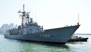 터키 해군 호위함  '게디즈함' 부산 입항