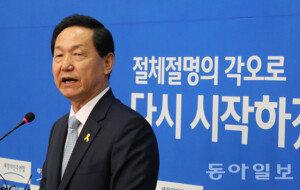 [뉴스 화보]새정치연합, '김상곤 혁신위' 출범