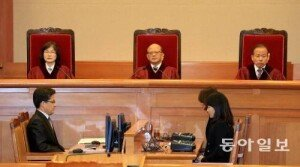 교원노조법 합헌 판결… 전교조 '법외노조' 되나?