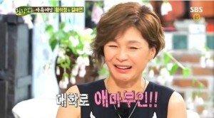 '힐링캠프' 길해연, 내 별명 '대학로 애마부인'… 이유는?