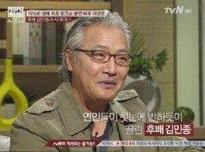 """'마음의 소리' 시트콤 출연 이경영 """"김민종과 사귄다는 루머"""" 해명"""