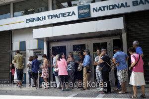그리스, IMF 채무 불이행… 디폴트 아니지만 신용등급 하락