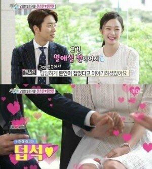 """'라디오스타' 전소민, 남친 윤현민 폭로 """"순정만화 스타일 아냐, 상남자"""""""