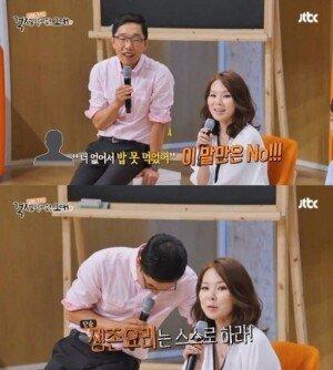 """'톡투유' 곽정은, 남성 갱년기에 대한 반응 """"폭력적 일 수 있다"""""""
