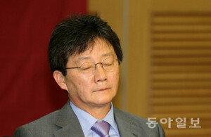 유승민 거취 논의, 8일 의원총회서 결정