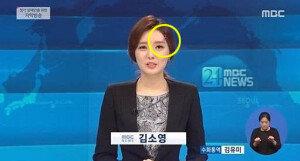 김소영 아나운서, 머리핀 꽂고 생방송 뉴스 진행…귀여운 실수