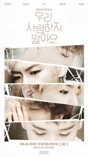 빅뱅, 신곡 '우리 사랑하지 말아요' 오는 5일 공개… 아련한 눈빛 '기대감↑'