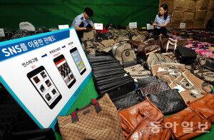 [화보] 330억 상당 짝퉁 명품 판매 일당 체포