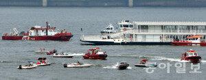 [화보] 한강 수난사고 대비 민ㆍ관 합동훈련 실시
