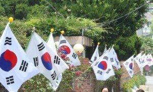 광복 70주년 기념, 14일 임시공휴일 지정 검토… 11일 최종 결론