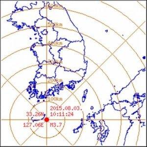 제주 성산 해역서 규모 3.7 지진 발생… 올해 제일 큰 규모 지진 '깜짝'