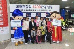 14일 임시공휴일 확정… 고속도로비 면제·내일로 50% 할인 '혜택↑'