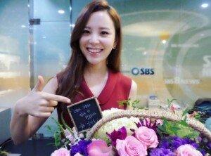 신소연, 남친 강민호에게 꽃바구니 선물받고 미소 '눈길'