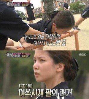 '진짜사나이' 최유진, 이쑤시개 팔로 남다른 끈기 선보여… 1등 '쾌거'