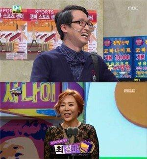 'MBC 개그 커플' 최설아·조현민 결혼… 3년 반, 몰래 연애했다
