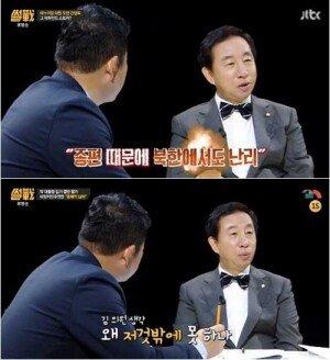 '썰전' 강용석 빈자리 매꾼 김성태 누구?… 18·19대 새누리당 국회의원