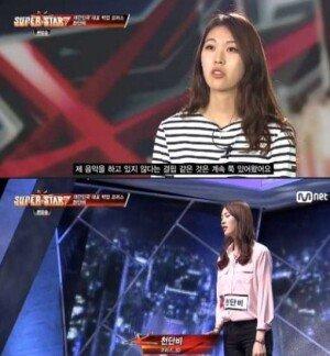 '슈퍼스타K7' 지원자 천단비 등장하자 심사위원석 '술렁'… 이유는?