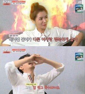 """윤건, '님과 함께2′ 하차…장서희 """"다른여자 만나면 점 찍고 복수할꺼다"""""""