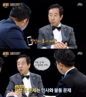 """'썰전' 김성태, 박 대통령 전화번호 묻자 """"발신자 표시 제한 떠 모른다"""""""