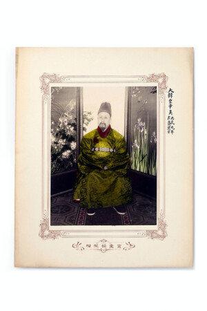 한국인이 찍은 가장 오래된 고종 사진 발견…1905년 덕수궁서 촬영