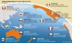 '美-日 중심' TPP협상 타결, 역대 최대 FTA 출범… 한국 참여는?