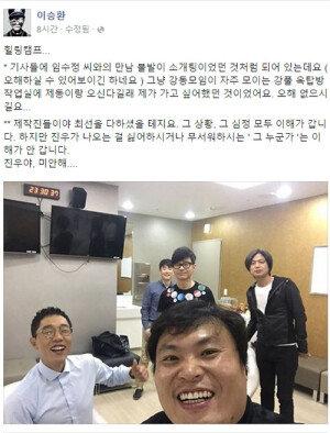 """'힐링캠프' 주진우 기자 통편집 논란?… 제작진 """"의도적인 것 아냐"""""""