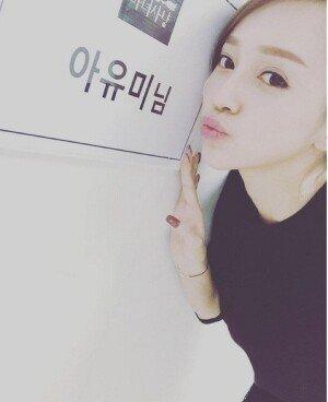 """아유미, '마녀사냥' 출연 인증샷 """"두근두근"""""""