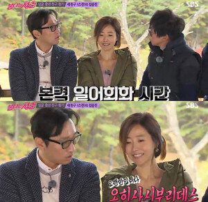 '불타는 청춘' 김승진, 강수지와 묘한 핑크빛 기류 형성