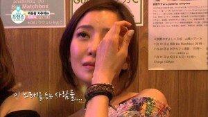 배우 윤세아, 부친상… 빈소는 서울아산병원