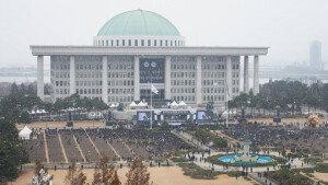 눈 내리는 故 김영삼 前대통령 국가장 영결식