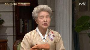 """'수요미식회' 심영순, 맛있는 밥짓기 특급 레시피 공개…""""재빨리 씻는 게 중요"""""""