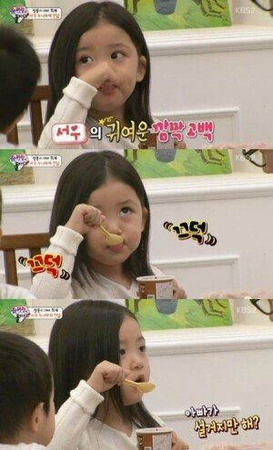 """'정시아 딸' 서우, 아빠에 귀여운 불만 토로…""""5분 놀아주고 설거지만해"""""""