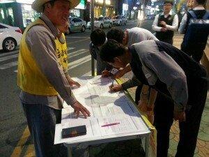 홍준표 주민소환 청구 서명부 제출… 주민투표, 총선 이후 가능