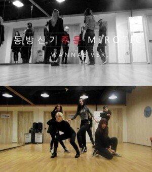 그룹 워너비, 동방신기 '미로틱' 커버 댄스 공개… 완벽 재현