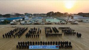 [화보] 해외파병부대 설 맞이 활동 모습 공개