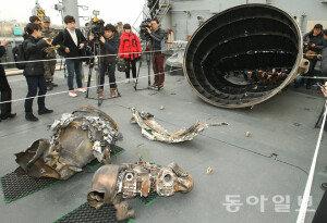 [화보] 해군, 北 로켓 추진체 추정 잔해물 공개