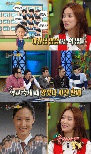 """'해피투게더3' 왕빛나, """"학창시절 인기 전성기… 축제서 내 사진 팔았다"""""""