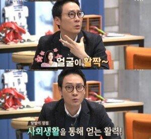 """'어쩌다 어른' 이휘재, """"아내 문정원, 결혼 전 수입 듣고 깜짝 놀랐다"""""""