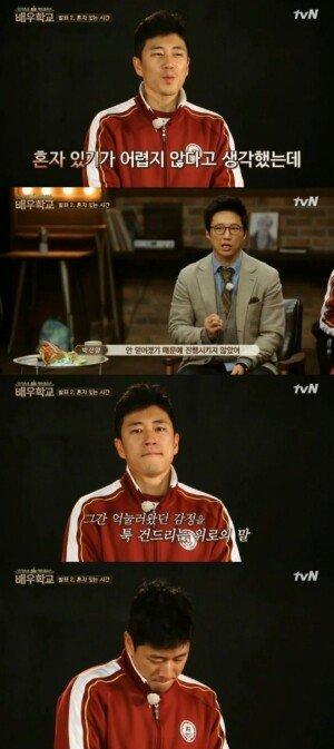 '배우학교' 장수원, 박신양의 진심어린 조언에 결국 눈물 '펑펑'