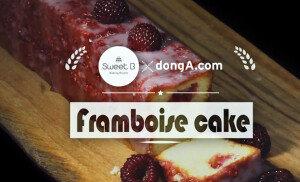 """여름 산딸기 제대로 즐기는 법 """"프람보아즈 케이크"""""""