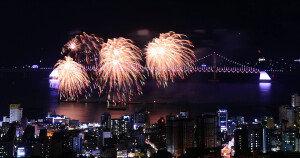 [화보] 부산불꽃축제…'가을밤 불꽃 향연'