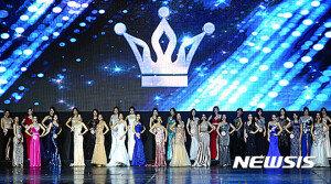 '2016 한국 대표 미녀'… 미스유니버스 조세휘·미스월드 김하은