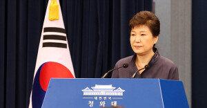 朴대통령 '최순실 의혹' 관련 대국민사과
