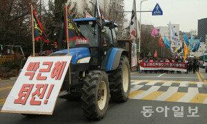 국회로 향하는 '전농' 트랙터…'여의도로'